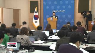 Korean Gov't Green Lights Foreigner-only Casino By Lippo&Caesars Consortium