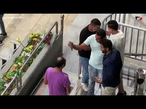 الجماهير تلتف حول صالح جمعة وأحمد فهمي لالتقاط الصور التذكارية عقب المباراة