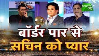 Salaam Sachin: Why Waqar Younis & Shoaib Akhtar Think Tendulkar the Best Batsman Ever   Indo-Pak Spl