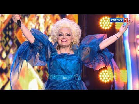 Надежда Кадышева - Не зови меня, любимый