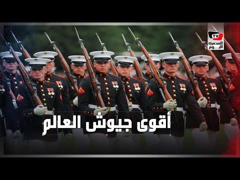 أقوى جيوش العالم.. مصر في مقدمة الدول العربية
