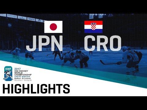 Japan - Croatia | Highlights | 2017 IIHF Ice Hockey World Championship Division I Group B