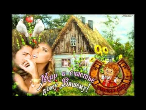 Дамское счастье на русском языке