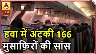 Passenger Of Jet Airways Mumbai-Jaipur Flight Reveals What Happened Inside The Flight | ABP News