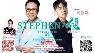 Stephen.傾(陳志雲 X 林家謙)