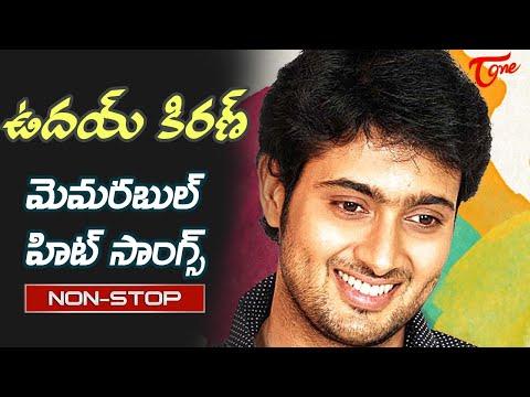Lover Boy Uday Kiran Memorable Hits | Telugu All time hit Movie Songs Jukebox | Old Telugu Songs