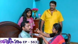 Sthreepadam   Episode 563 - 31 May 2019   Mazhavil Manorama