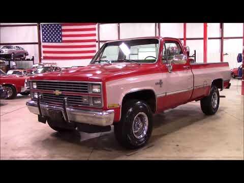 Video of 1984 K-10 located in Michigan - PRA1