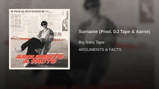 Surname (Prod. DJ Tape & Aarne)