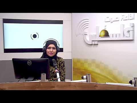 لقاء إذاعي حول قناة يلا معانا ع فلسطيــن مع المهندس معين أبو شخيدم | إذاعة صوت فلسطين