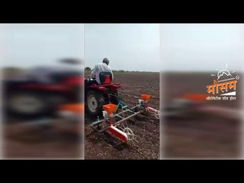 Cotton System Seed Drill