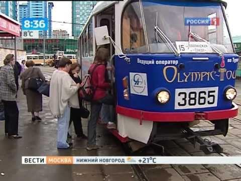 Штрафы за безбилетный проезд увеличат до 1000 рублей