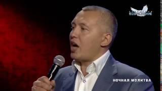 Владимир Мунтян | Ветер духа | Ночная молитва |  Киев 17.06.16