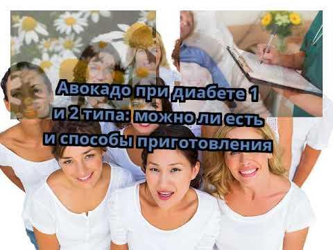 Диабет Malyshev YouTube