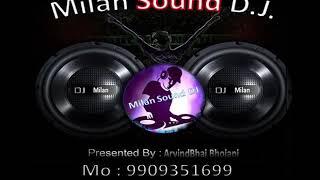 | Anil & Nilesh | Raval | Padadhri | Dakla |Mojila Mama | Milan Sound Dj |
