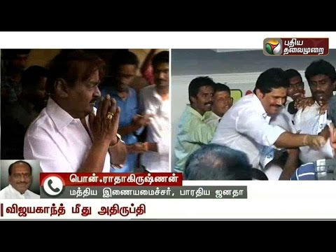 Pon-Radhakrishnan-about-DMDK-cadres-stand-against-alliance-with-People-Welfare-Front