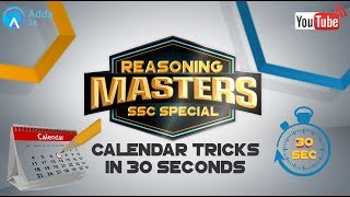 Trick To Solve Calendar Questions In 30 Seconds | Reasoning | Online SSC CGL Coaching