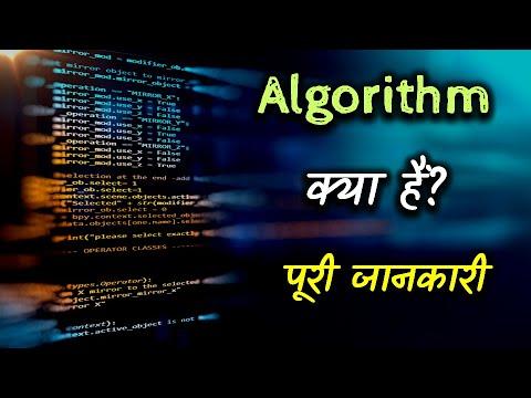 Algorithm - portablecontacts net