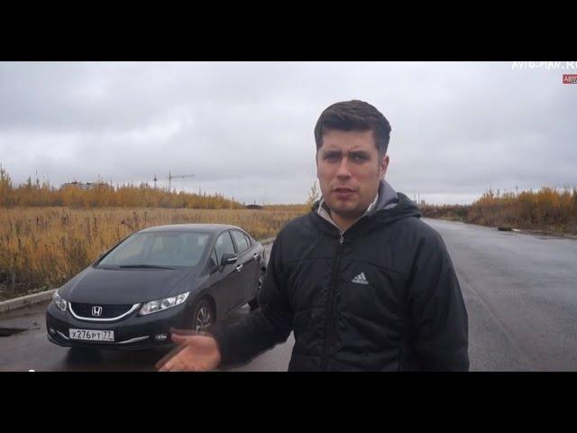 Хонда Цивик 4Д