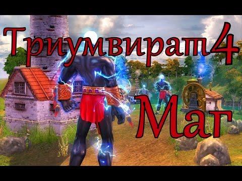 Как вводить коды герои меча и магии 5 повелители орды