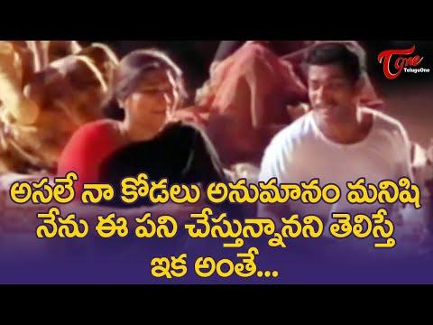 Brahmanandam And Mallikarjuna Rao Comedy Scenes | Telugu Comedy Videos | TeluguOne
