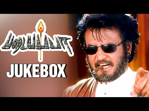 Download Padayappa - Tamil Movie Songs | Audio Jukebox | Rajinikanth | Soundarya | A R Rahman HD Video