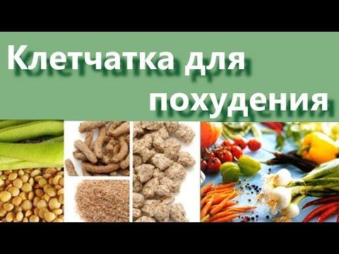 Голден лайт таблетки для похудения отзывы и цена