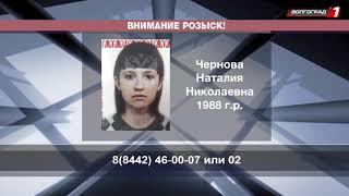 СВОДКА ГУ МВД РОССИИ ПО ВОЛГОГРАДСКОЙ ОБЛАСТИ ОТ 23-01-19