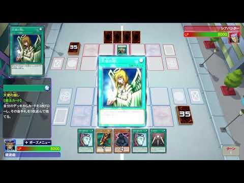 日本推主玩Swtich 遊戲王 被NPC一回殺