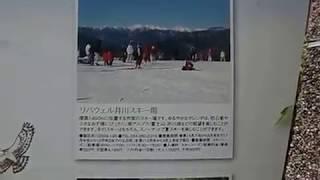 静岡市葵区井川井川湖周辺観光案内