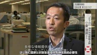 天津大爆炸-中国社会的阴暗面
