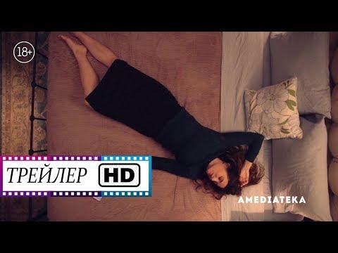Миссис Флетчер (1-й сезон) - Русский трейлер #2 HD | Сериал | (2019)