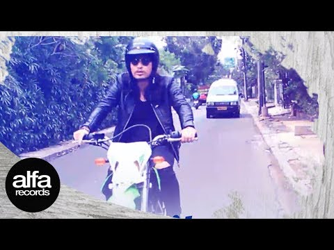 Virzha - Untukmu (Official Lyric Video) Mp3