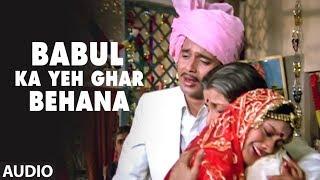 Babul Ka Ghar Full Audio Song Hindi Movie | Daata | Kishore