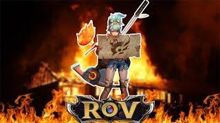 Rov พากย์เถื่อน #140 - แม่หนูเท้าไฟ (Roxi)