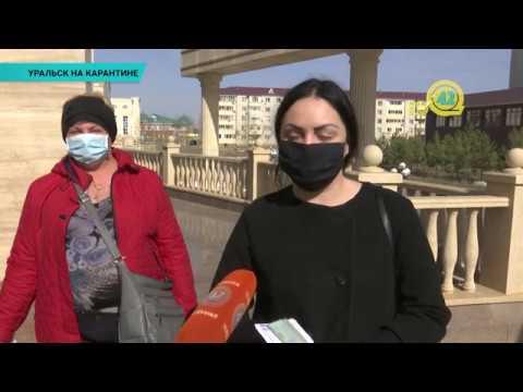 Получить свидетельство о смерти близких не могут жители Уральска