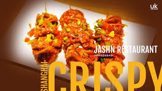 Multi cuisine treat for you at Jashn Restaurant by The Social Territory