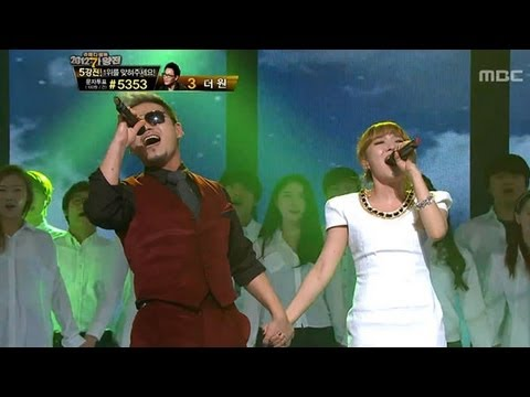 #12, Lee Jung&Youn Ha - Hand In Hand, 이정&윤하 - 손에 손잡고, I Am a Singer2 20121209