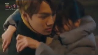 "Teaser EXO Kai Japan drama ""Spring has come"" (Lovin 'You Mo')"