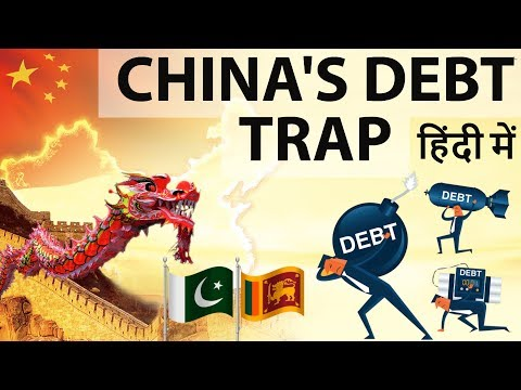 China's Debt Trap diplomacy, How China uses money to control and colonise countries ?