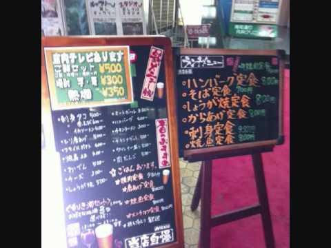 3.11東日本大震災後の仙台市内の扉の景色