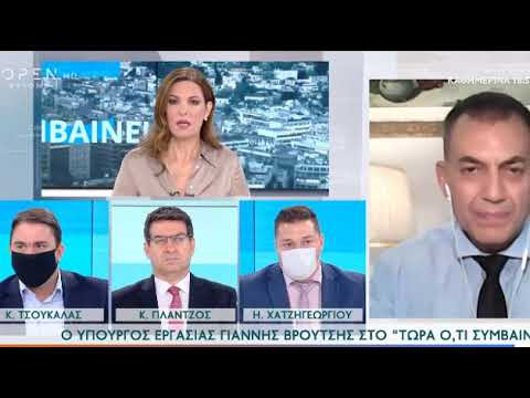 Βρούτσης για Τηλεργασία 40 τοις εκατό
