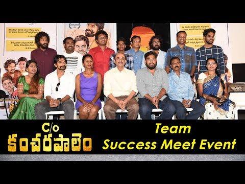 Care Of Kancharapalem Team Successmeet Event