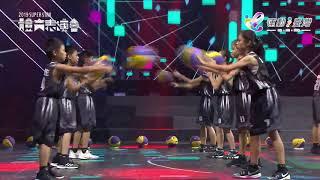 三興國小籃球