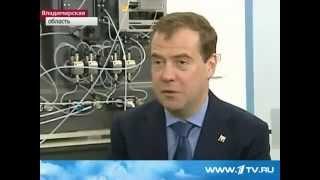 """Визит Д. А. Медведева в """"Генериум"""""""