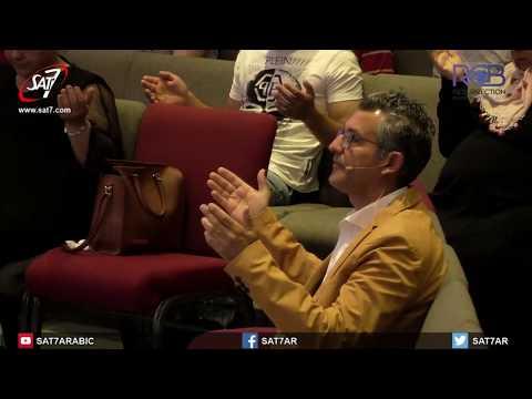اجتماع الأحد من كنيسة القيامة - بيروت