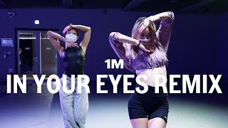 The Weeknd - In Your Eyes Remix feat. Doja Cat / Ara X Ebo Choreography