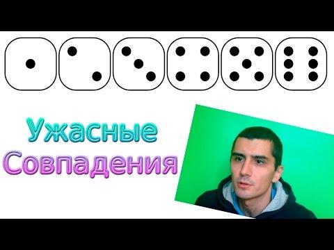 Русский кошелек