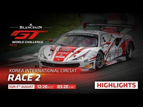 ブランパンGTアジア第5戦韓国 霊岩 決勝Race2 ハイライト動画