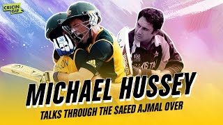 MIKE HUSSEY'S EXCLUSIVE INTERVIEW: SAEED AJMAL'S LAST OVER AND MORE